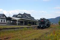 SL of Shimane Prefecture old Taisha Station Stock photo [2258241] Former