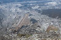 Yokota Air Base Aerial Stock photo [2259539] Tokyo