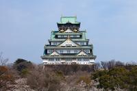 Osaka Castle Stock photo [2261042] Osaka