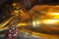 Wat Pho Stock photo [2262653] Wat