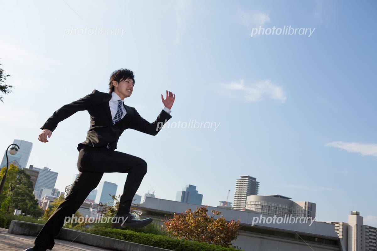 I run businessman Photo