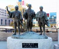 Mito Komon bronze statue Stock photo [2379238] Mito