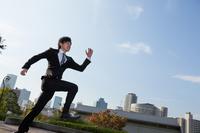 I run businessman Stock photo [2380961] Business