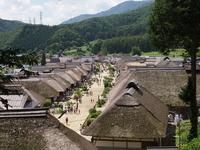 Streets of Ouchi inn Stock photo [2387049] Fukushima