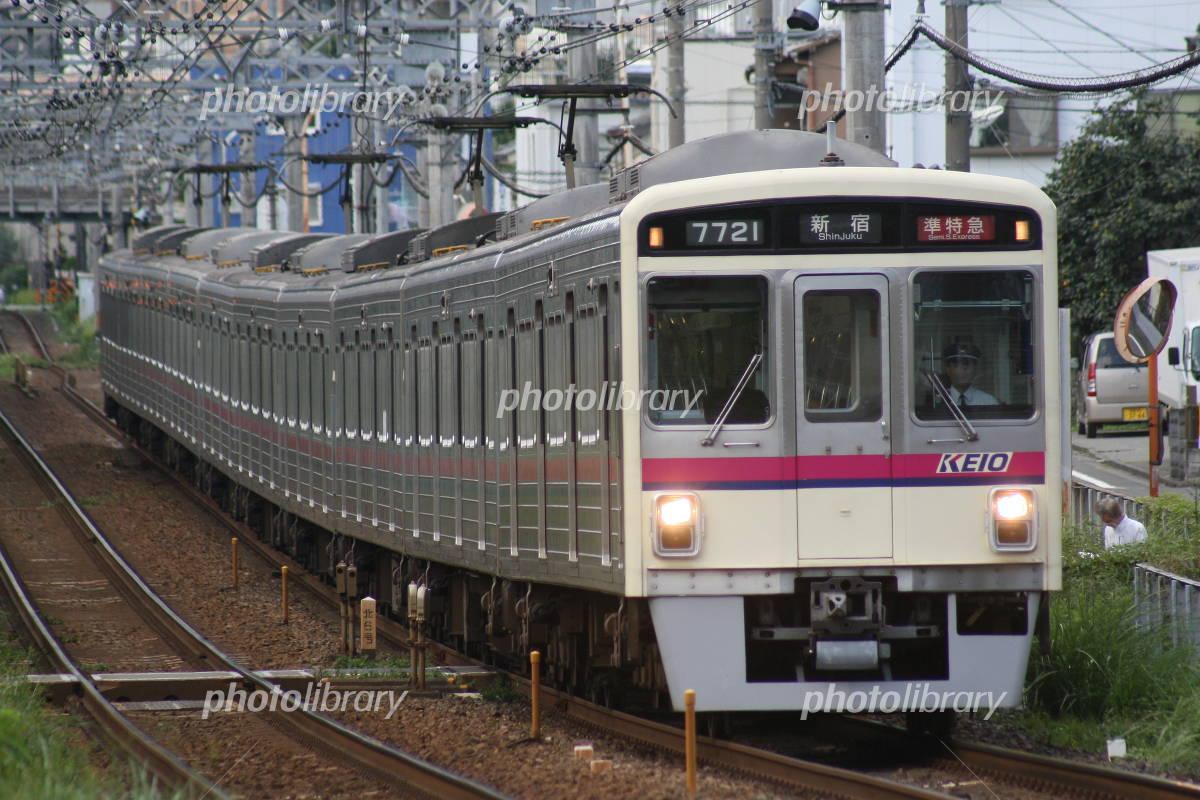 京王線7000系電車の写真