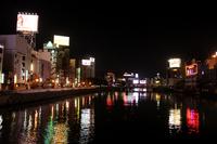 Nakasu of night view Stock photo [2500179] Night