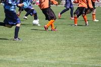 Football Stock photo [2507155] Soccer