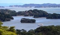 Matsushima Stock photo [2509295] Matsushima