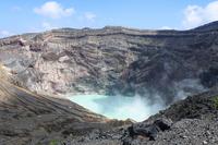 Aso crater Stock photo [2509576] Aso