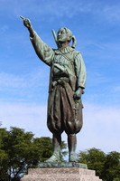 Bronze statue of martyrdom park Amakusa Shiro Stock photo [2511164] Martyrdom