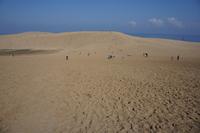 Tottori Sand Dunes Stock photo [2511414] Tottori