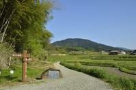 Road mountain sides Princess Nukata monument Stock photo [2512205] Road