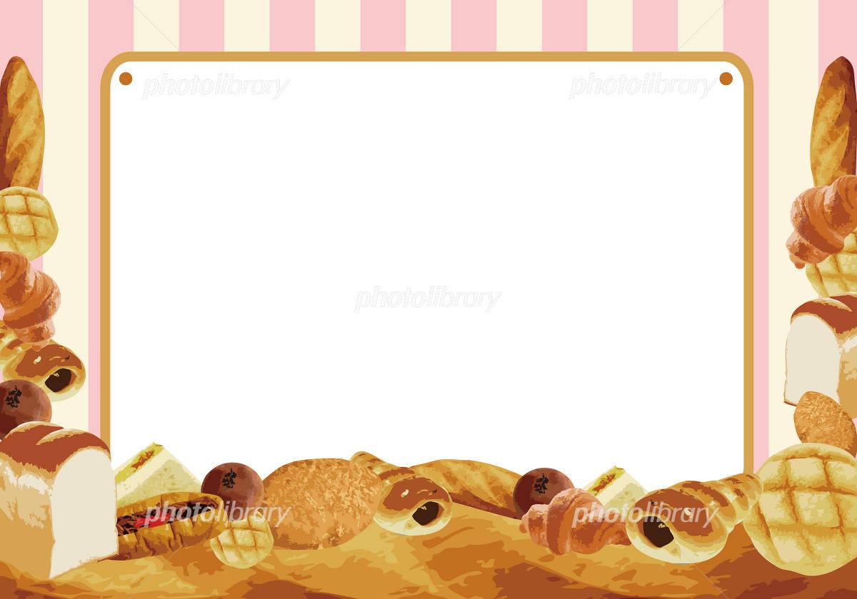 パンのイメージ枠のイラスト