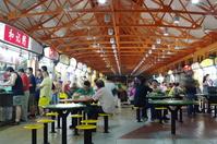 Singapore Maxwell Food Center Stock photo [2625289] Singapore