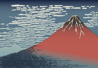 Katsushika Hokusai Thirty-six Views of Mount Fuji Fine Wind, Clear Morning image stock photo