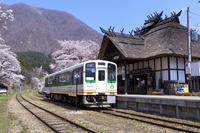 Minamiaizu-Yunokami-Onsen Station and train of spring Stock photo [2627614] Yunokami-Onsen