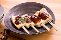 Of tofu Dengaku Stock photo [2635568] Of