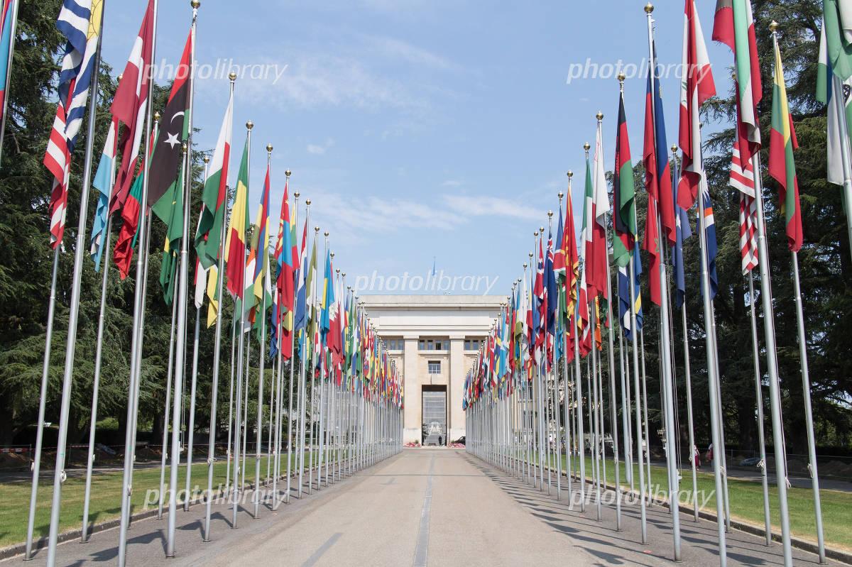 国際連合ジュネーブ事務局 写真...