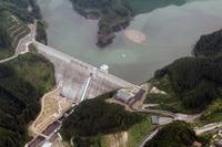Stock photo [2714402] Dam