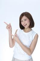 Stock photo [2718852] I