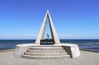 Hokkaido Soya Stock photo [2721056] Hokkaido