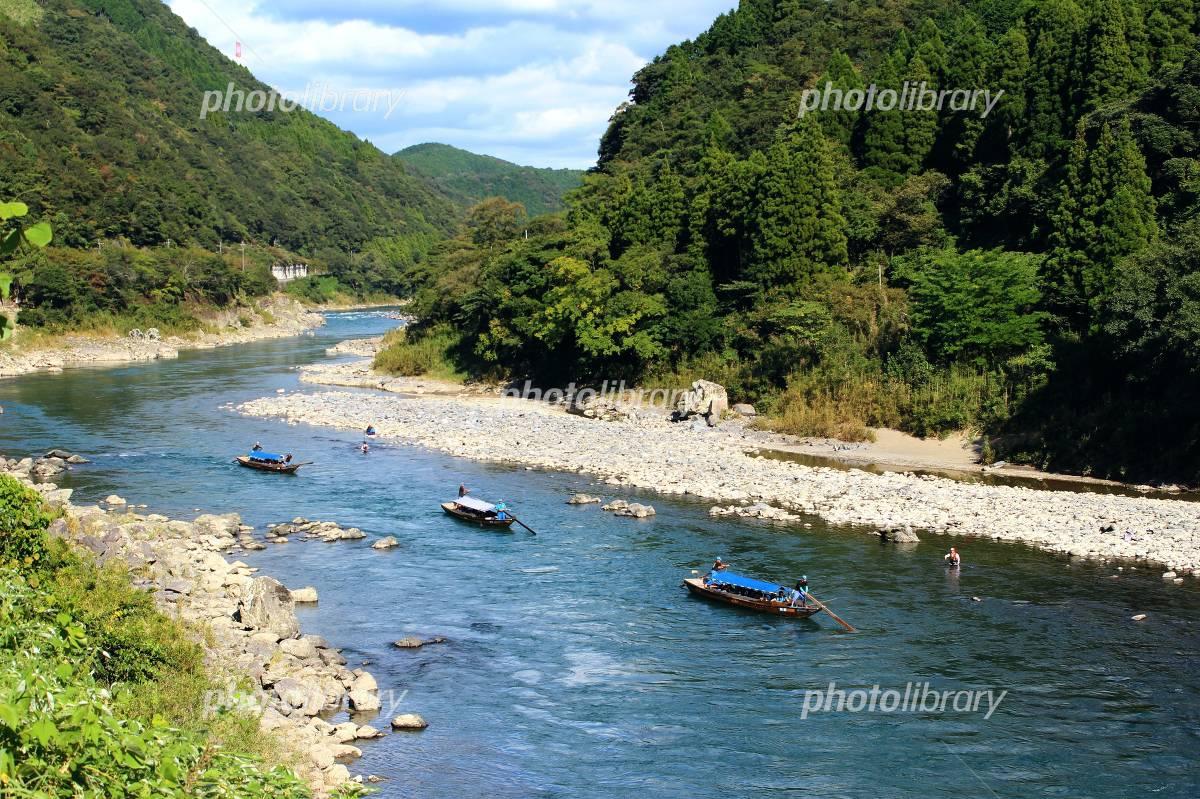 Kuma River of falling landscape Photo