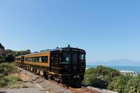 A-Train Stock photo [2798920] Kumamoto