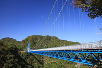Ryujin large suspension bridge Stock photo [2800713] Bridge