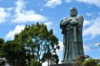 Takamori Saigo image of Saigo park. Stock photo [2802521] Saigo