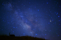 Hill overlooking the universe Stock photo [2803120] Starry
