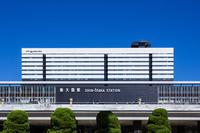 Shin-Osaka Station Stock photo [2803406] Bullet