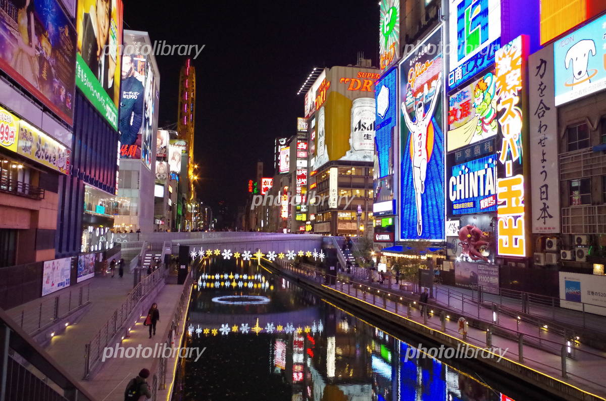 Night Dotonbori Photo