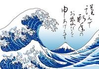 Katsushika Hokusai Thirty-six Views of Mount Fuji Great Wave Off Kanagawa image New Year [2883012] An