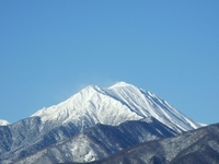 Mount Jōnen Stock photo [2885062] Tungshan