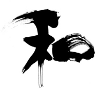 Sum calligraphy [2886833] And