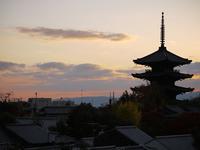 Tower of Yasaka Stock photo [2887551] Kyoto