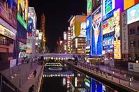 Night Dotonbori Stock photo [2888186] Osaka