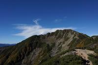 Mt. Senjo Stock photo [2888284] Mt.
