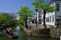 Kurashiki Stock photo [2892492] Aesthetic