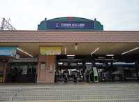 Osaka Keihan Hirakata-kōen Station East Exit Stock photo [2964249] Hirakata-kōen