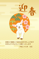 Lamb and Sho Chiku Bai and golden background Agassi, with Tensho [2964321] Not