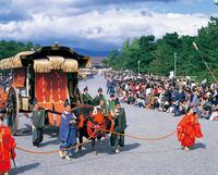 Era Festival Stock photo [2964642] Era