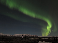 Aurora Stock photo [2965025] Iceland