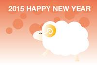 2015 New Year's card [2971021] Postcard