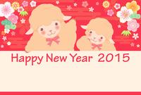 2015 sheep of New Year's card [2971670] Shaun