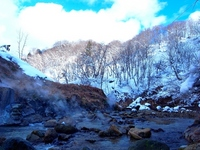 Oyu hot spring snow Stock photo [2971835] Natural