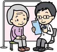 Consultation Consultation