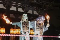Nuoism Board of Kofukuji (demon chasing type) Ao Oni Black demon Stock photo [2974065] Nara,