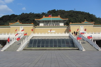 National Palace Museum Stock photo [2974101] National