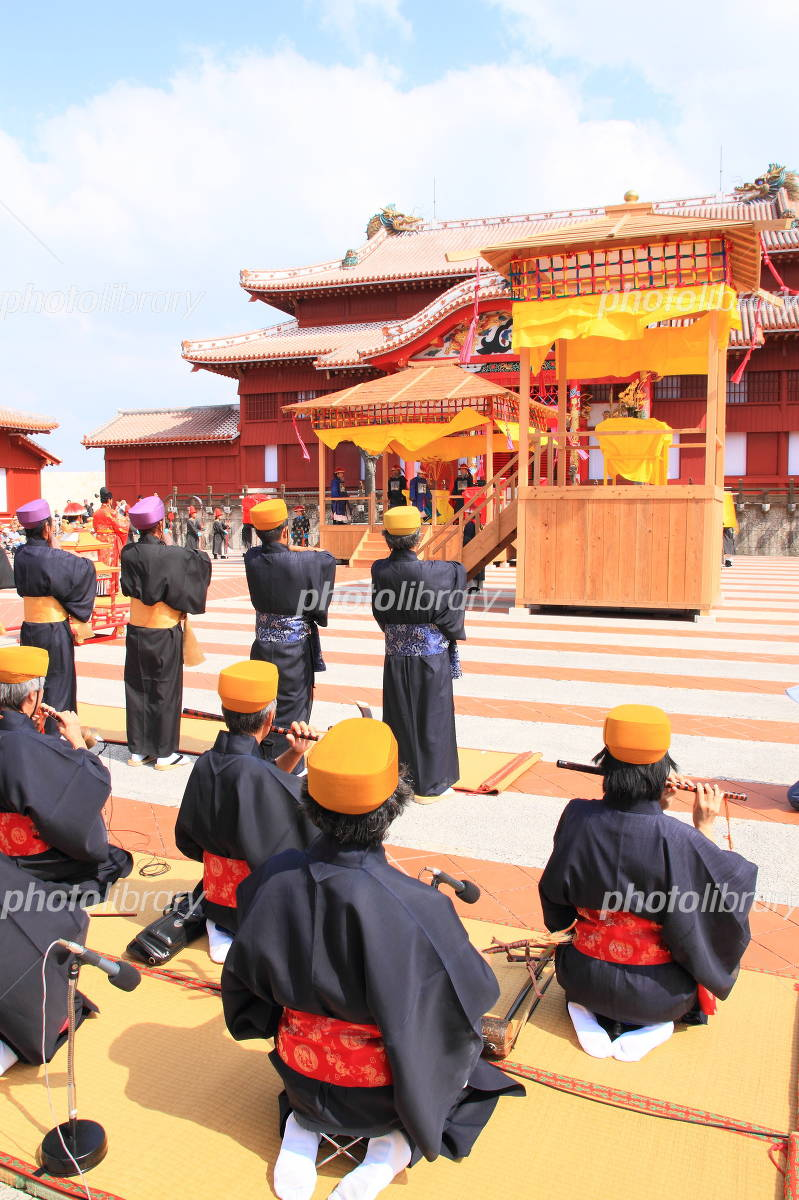 October Okinawa Shuri Castle, Tadashi books sealed ritual Photo